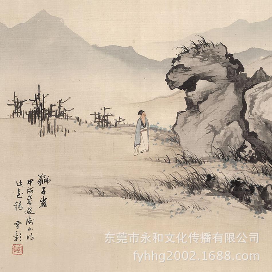 陈少梅-狮子岩图-局部2