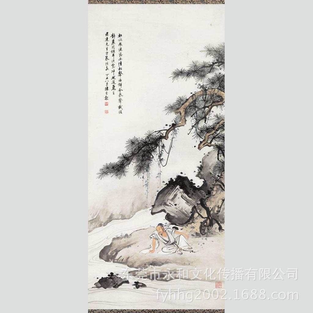 陈少梅-人物图 天博 纸41×94