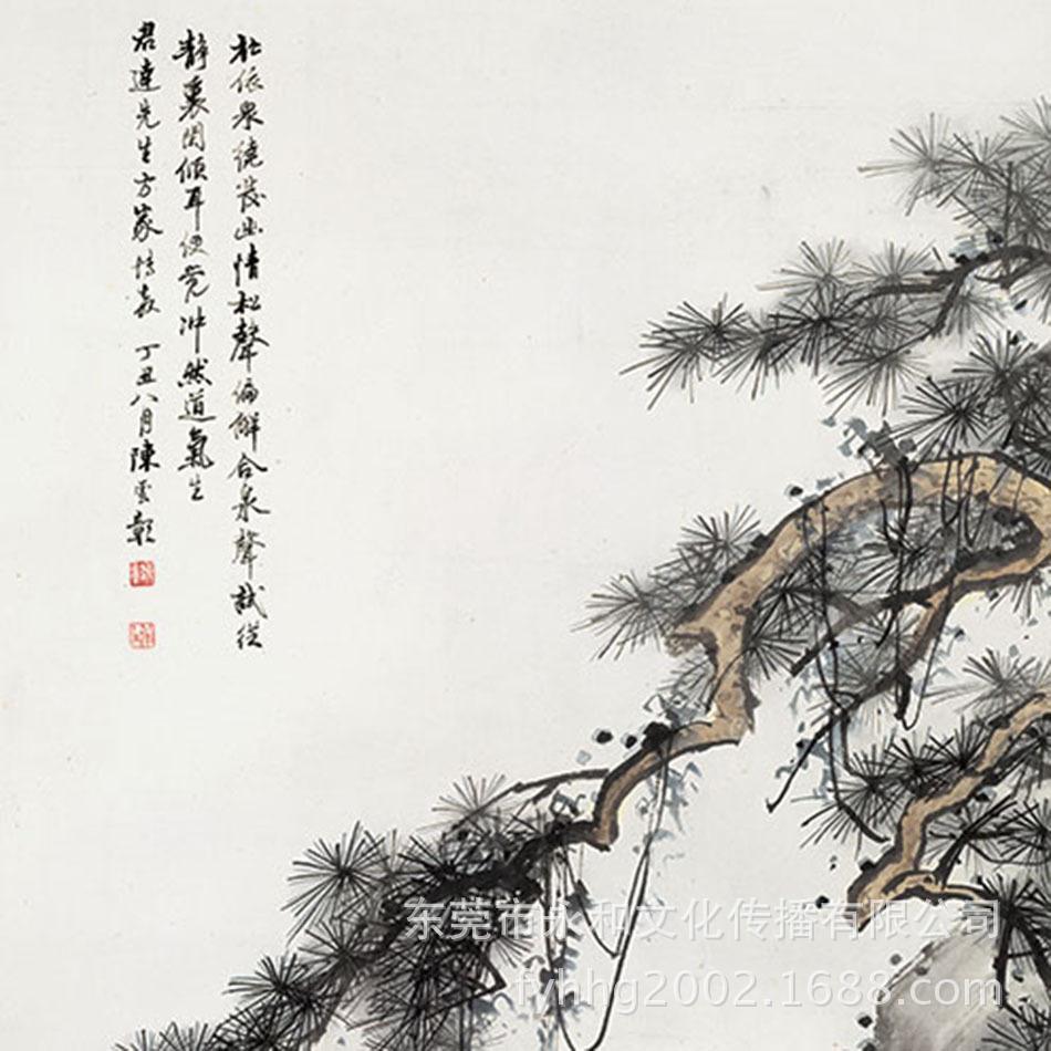 陈少梅-人物图-局部2
